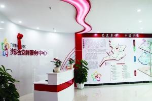 http://www.astonglobal.net/shehui/1071405.html