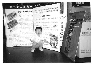 http://www.weixinrensheng.com/kejika/875044.html