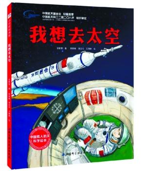 http://www.fanchuhou.com/tiyu/1417245.html