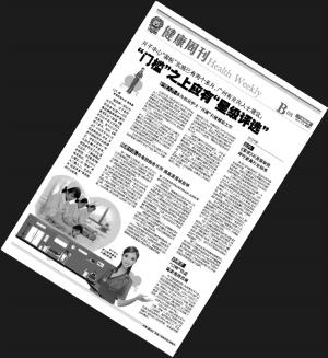 """广东月子中心蓬勃发展 2019年度""""最佳口碑奖""""出炉"""